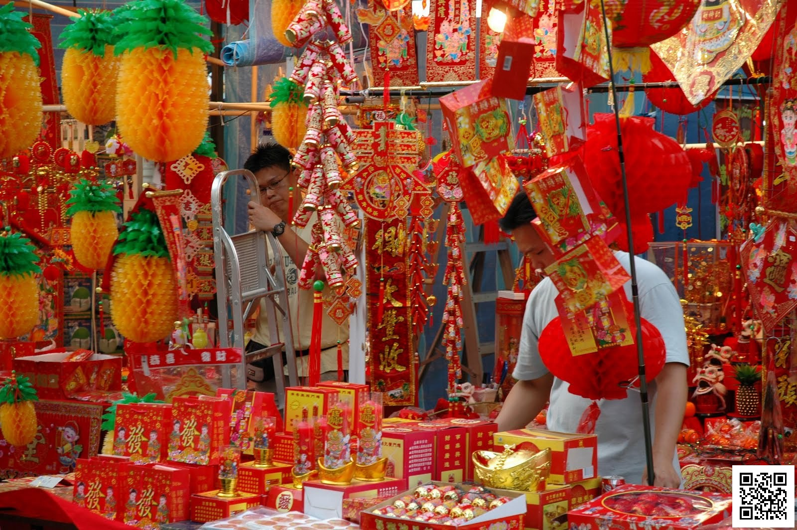 Chinese New Year Decorations With Papers