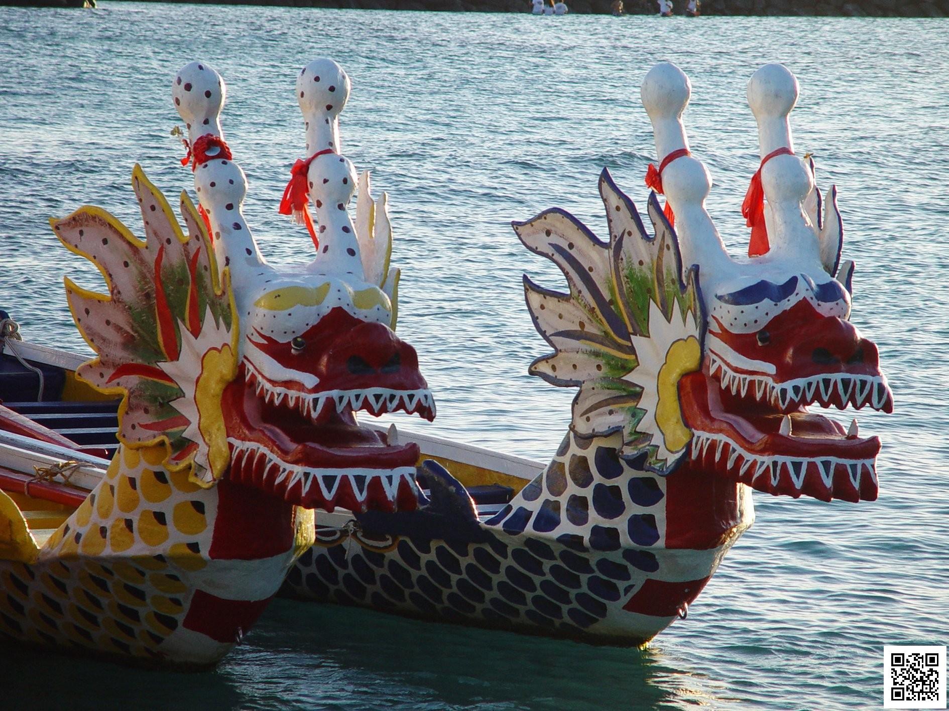 Dragon Boat Festival | Dialect Zone International